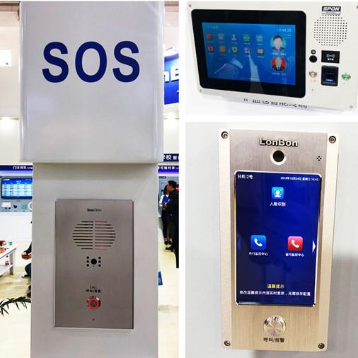呼叫系统行业的应用