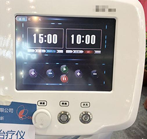医疗设备行业的应用