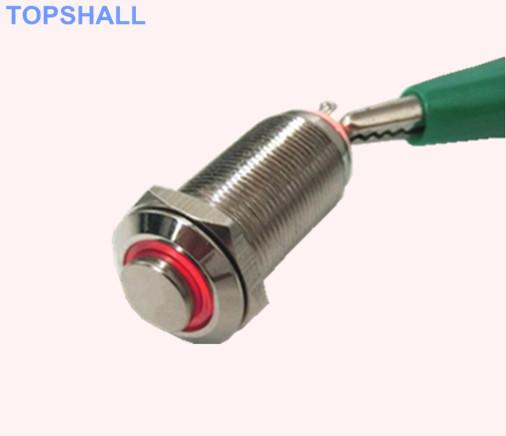 12mm金属按键